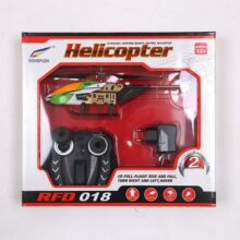 Remote Control Rechargeable 2.0 Channel Flying Helicopter RFD 018