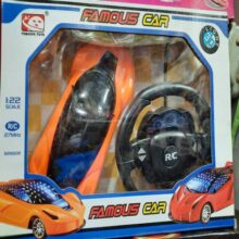 3D Famous Car RC Remote Control Cars with 3D Lights