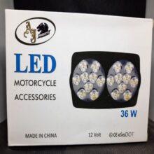 LED Bike Head Light For 70cc
