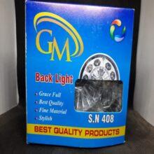 Bike Back Light S.N 408 Dual Shade