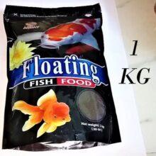 Aquav Floating Fish Food With vitamins & Minerals 1kg