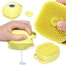 Silicone Bath Body Brush, Exfoliating Body Scrub Brush