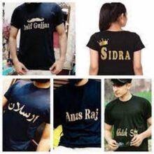 Vinyl Customized printed T Shirts For Boys And Girls personalized your name with crown in English or urdu