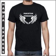 14 August T shirt BLACK Cotton New Design