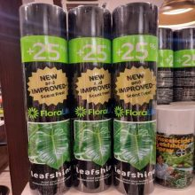 FloraLife For LEAF Shine Spray BY HAMZA EXPRESS